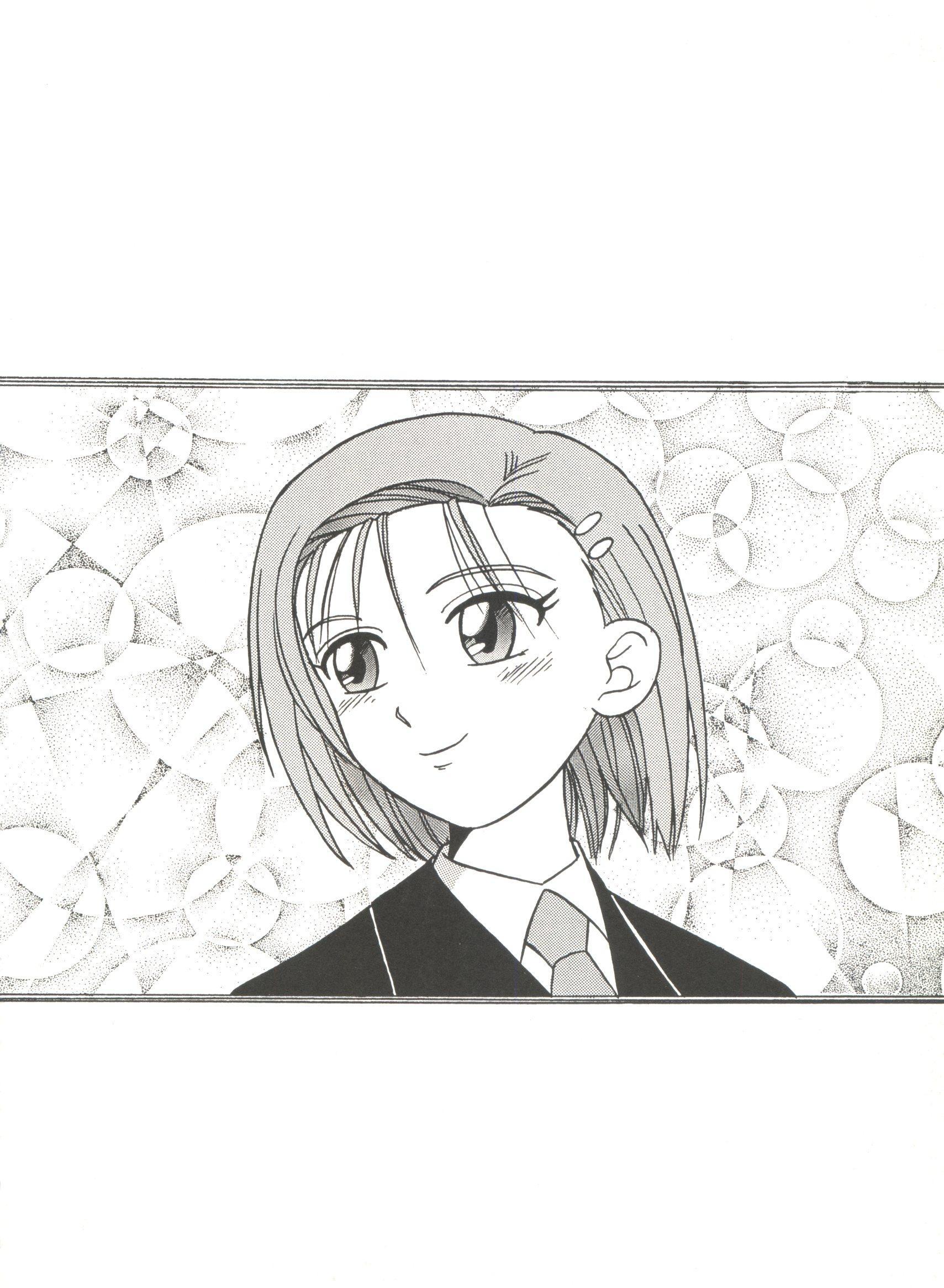 Bishoujo Doujinshi Anthology Cute 4 73
