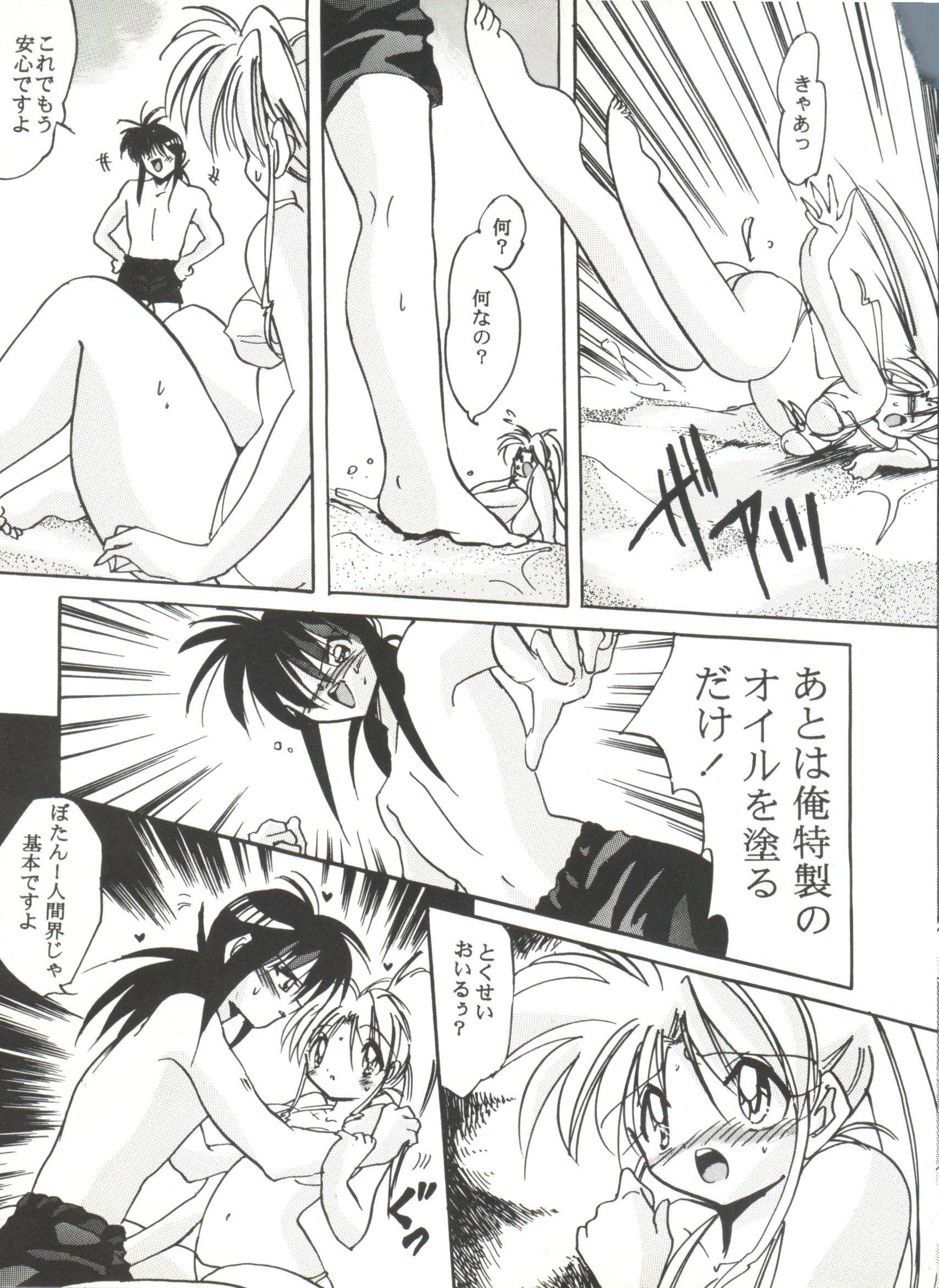 Bishoujo Doujinshi Anthology Cute 4 8