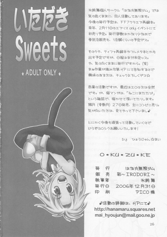 Itadaki Sweets 24