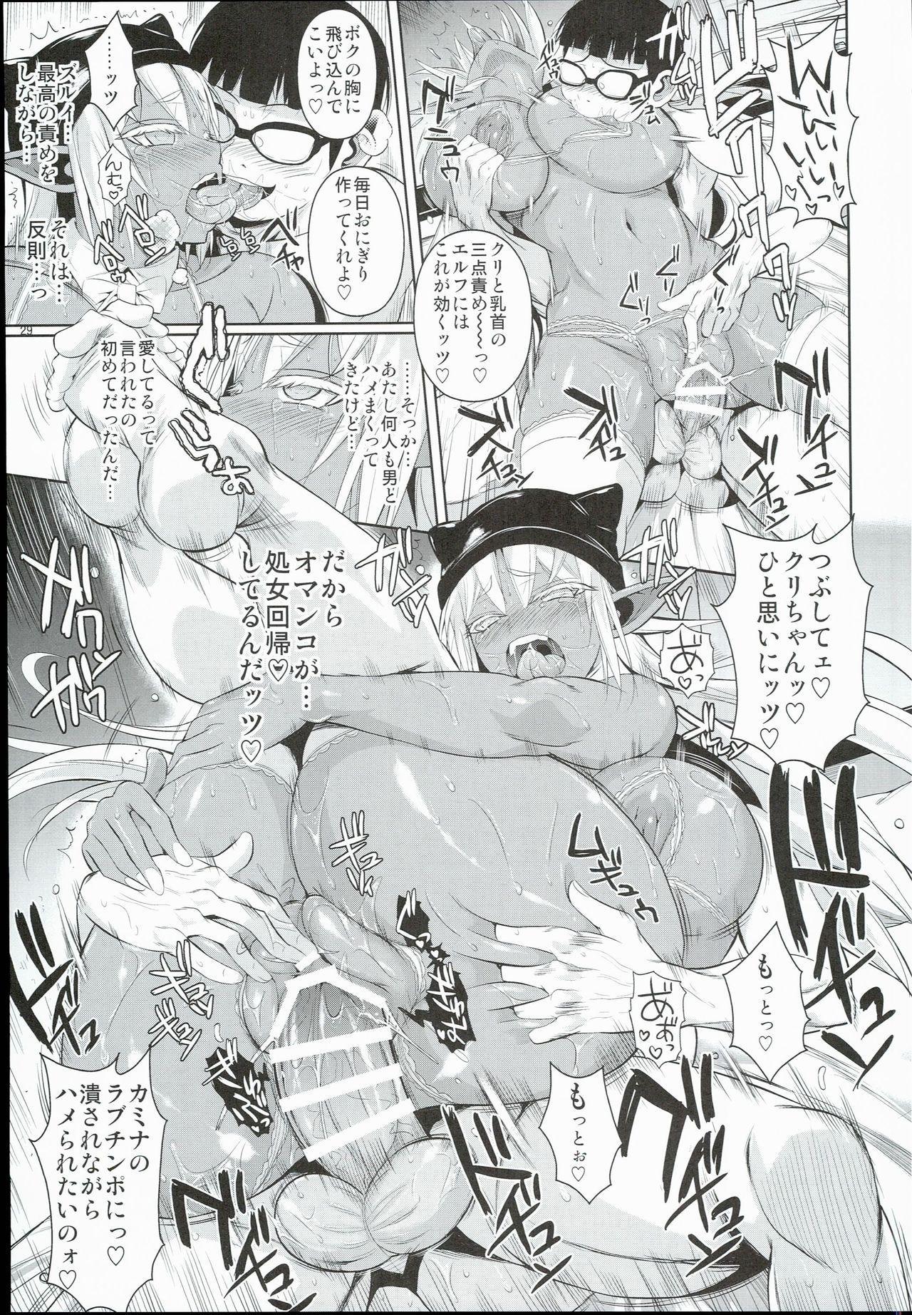 High Elf × High School Shuugeki Hen Toujitsu 30