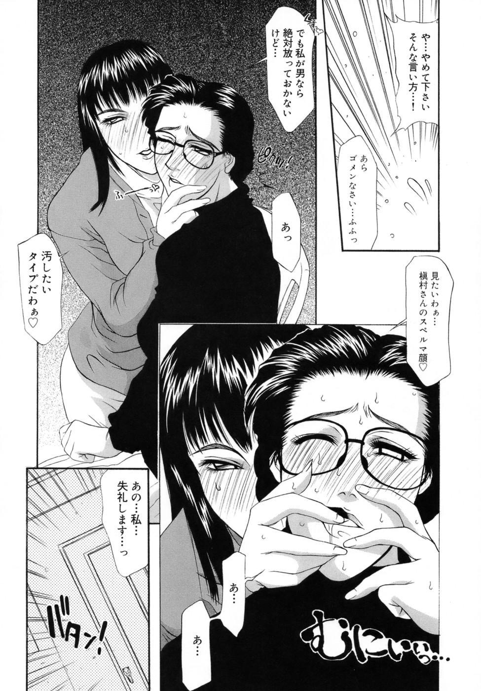 Hitoduma Ecchi 36