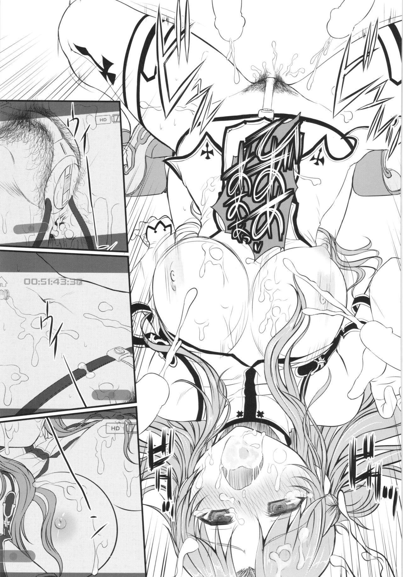 Slave Asuna On Demand Book 4 32