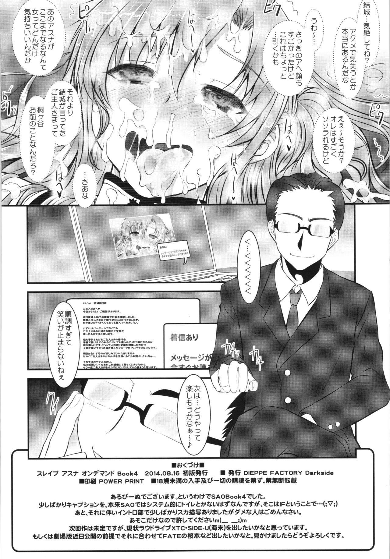 Slave Asuna On Demand Book 4 33