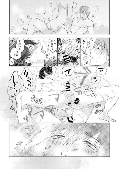 MakoHaru Doujinshi-tou Web Sairoku 157