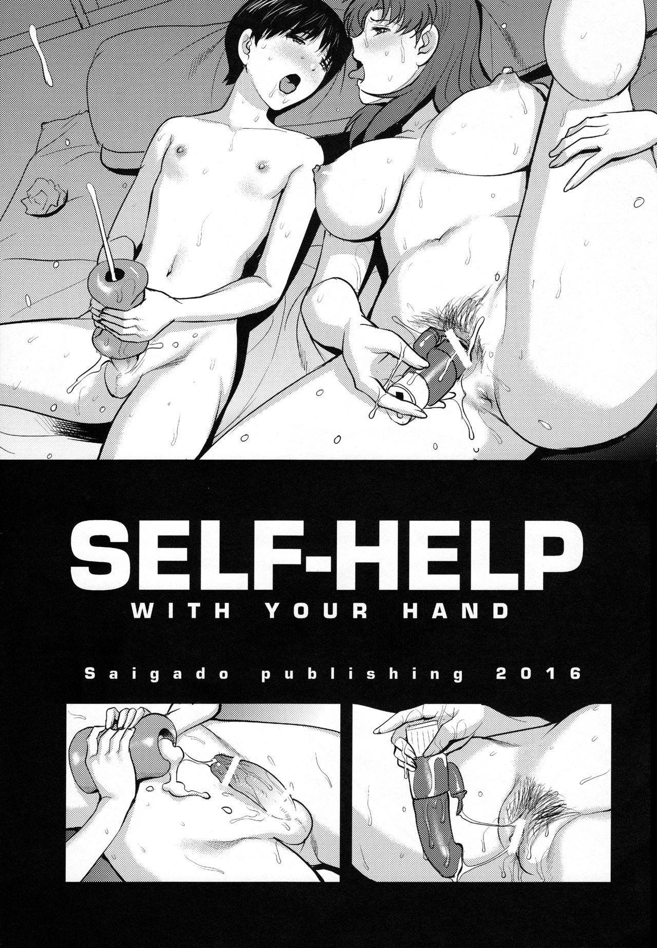 SELF-HELP 1