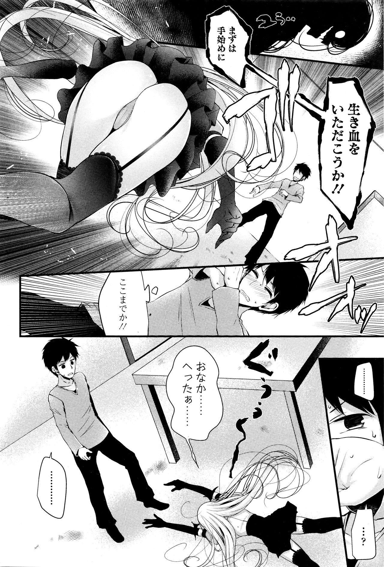 Towako Ichi 147