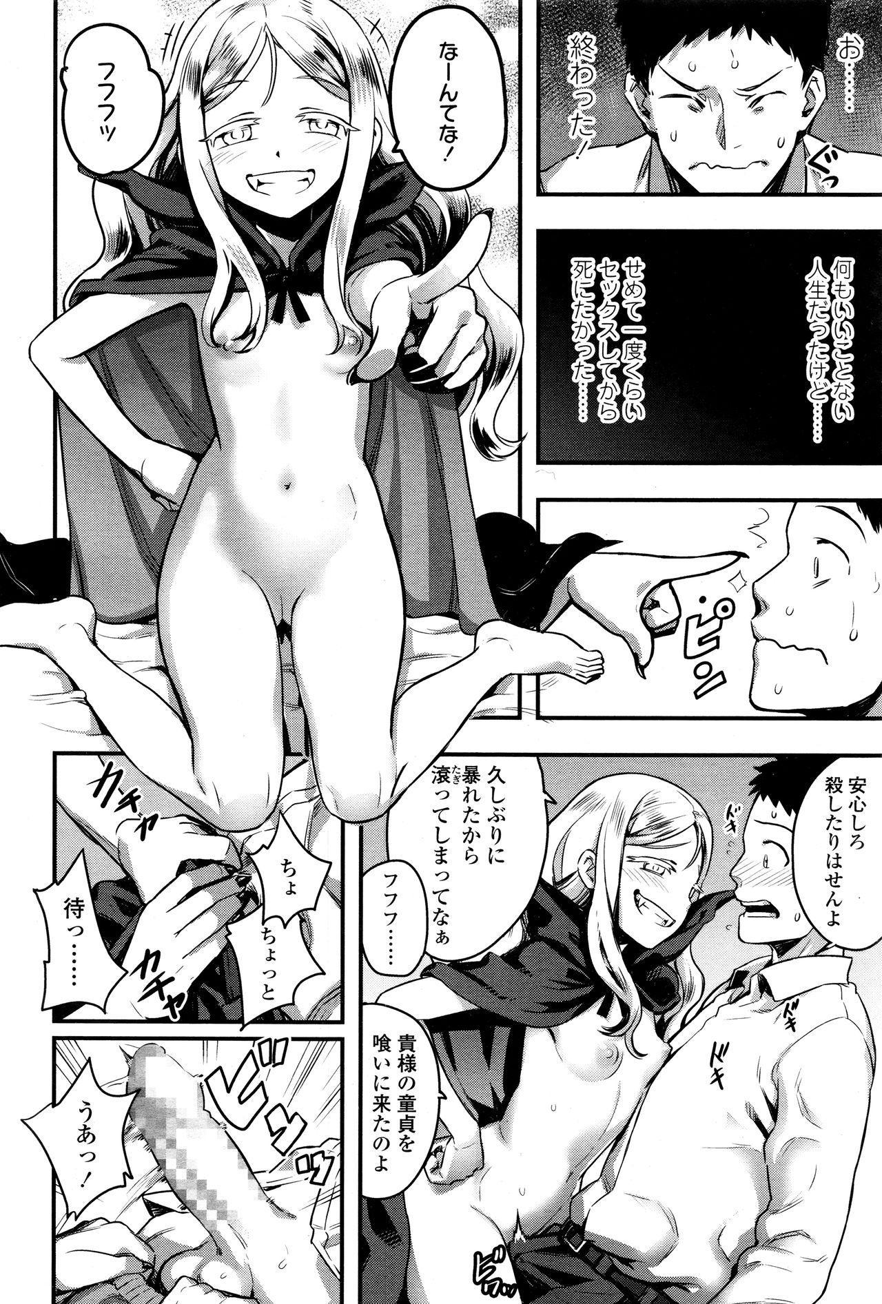 Towako Ichi 15