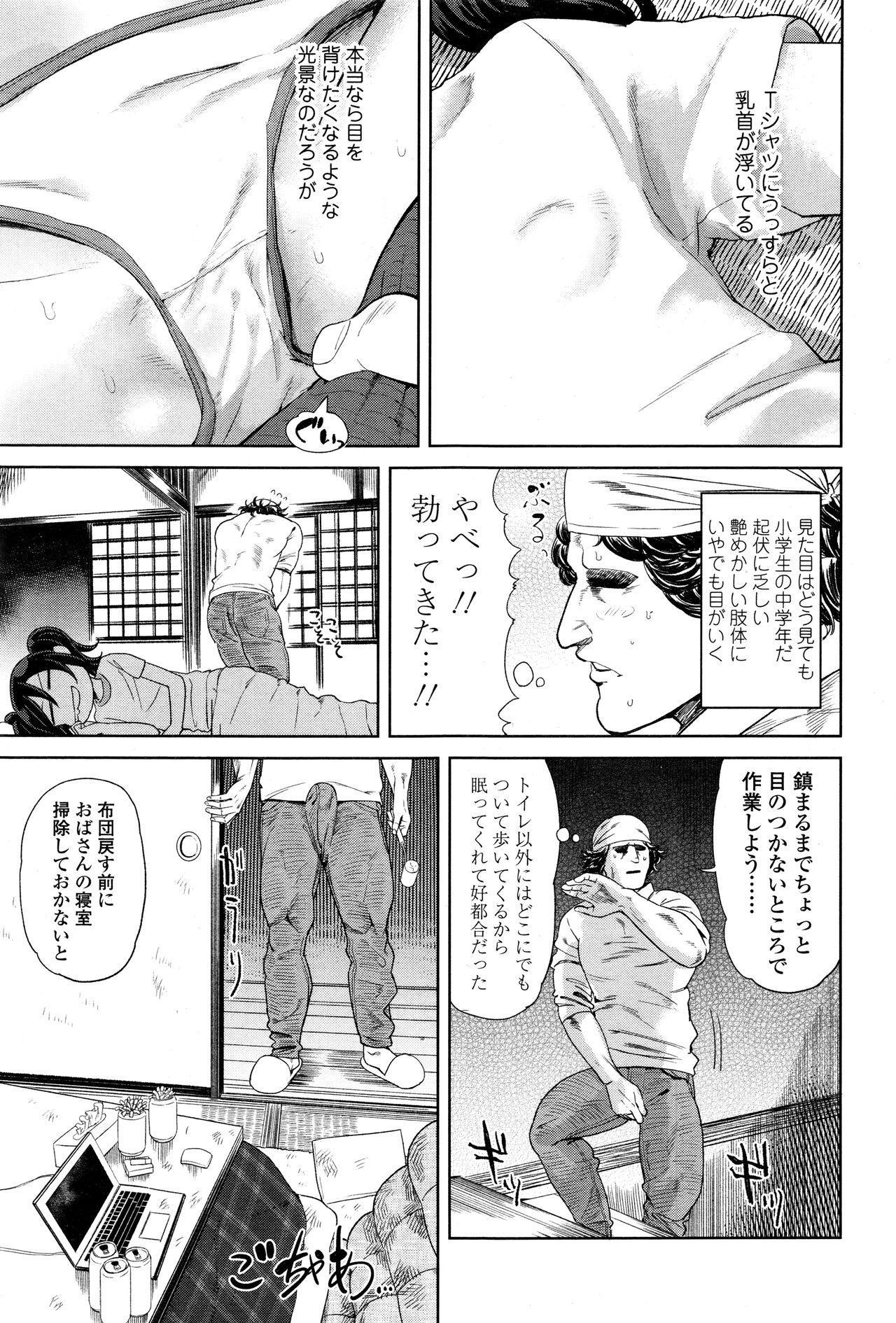 Towako Ichi 200