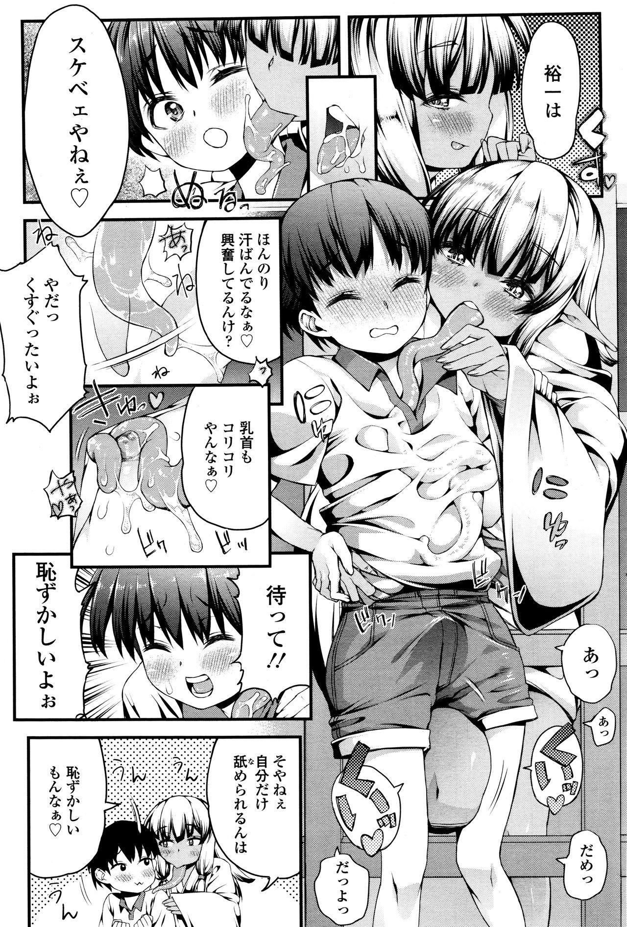 Towako Ichi 333