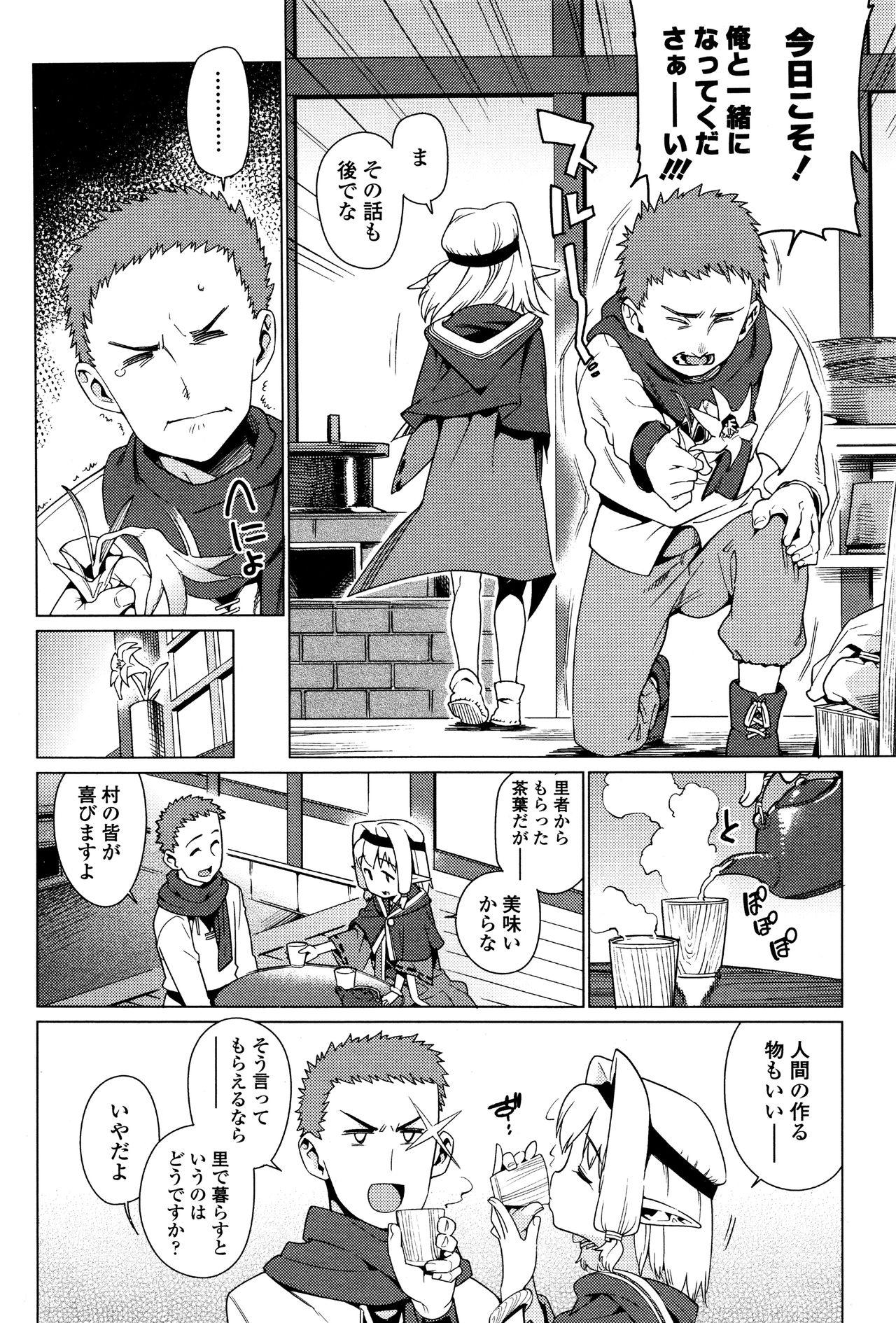 Towako Ichi 355