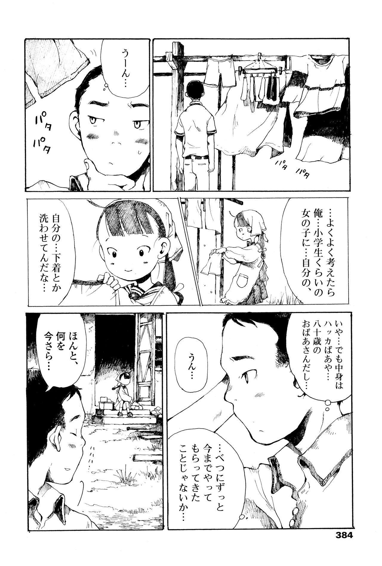 Towako Ichi 385