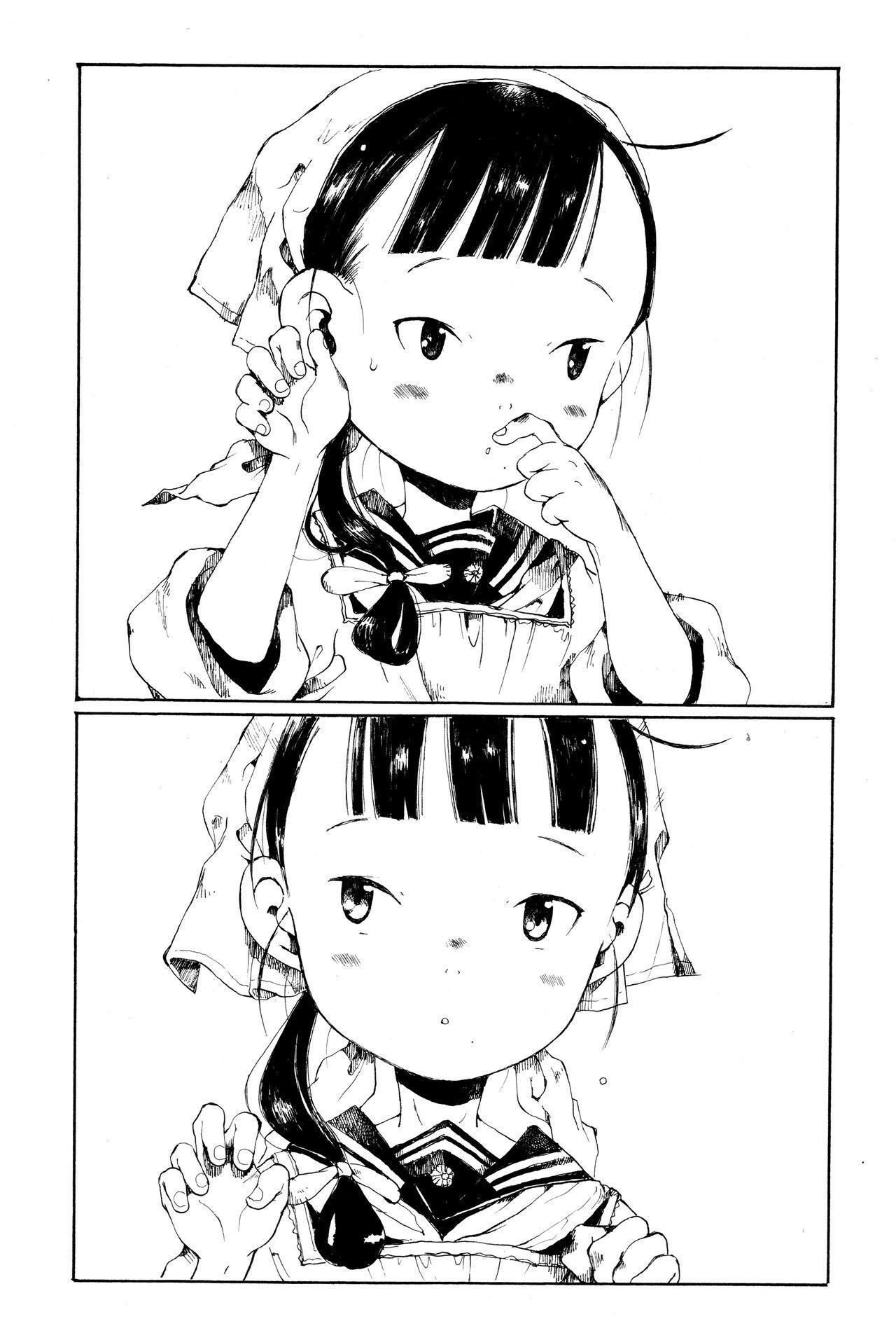 Towako Ichi 386
