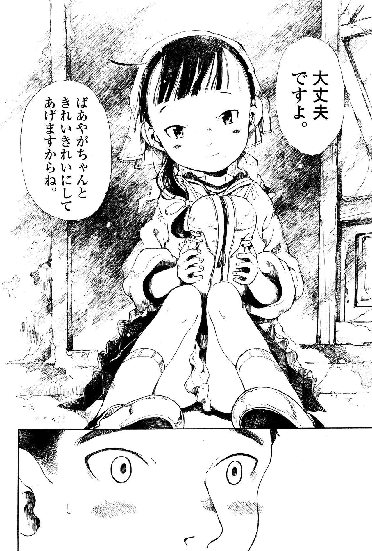 Towako Ichi 387