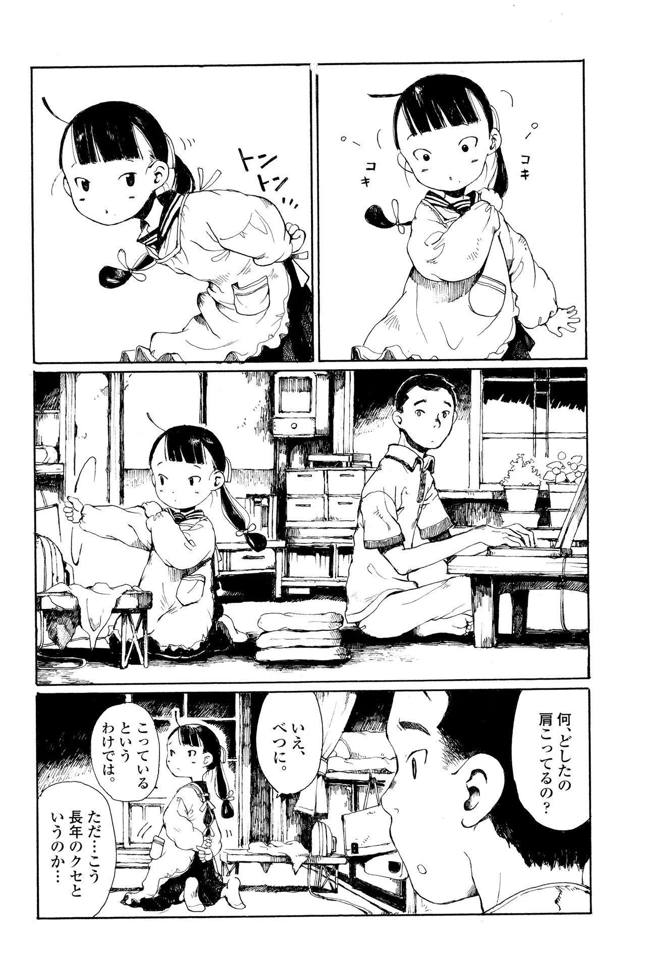 Towako Ichi 389