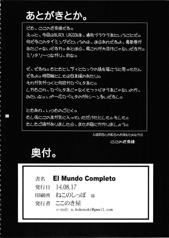 El Mundo Completo 24