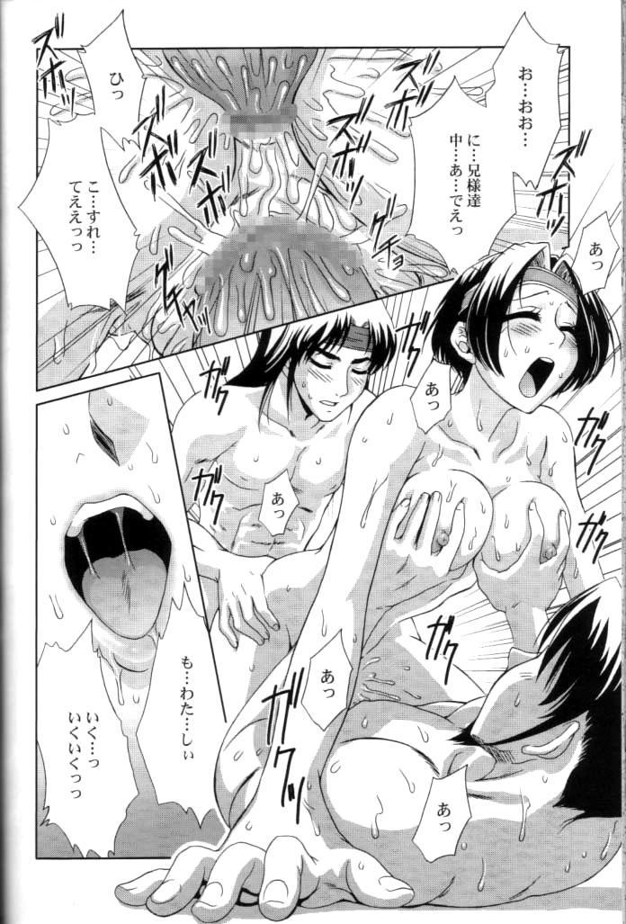 In Sangoku Musou 2 46