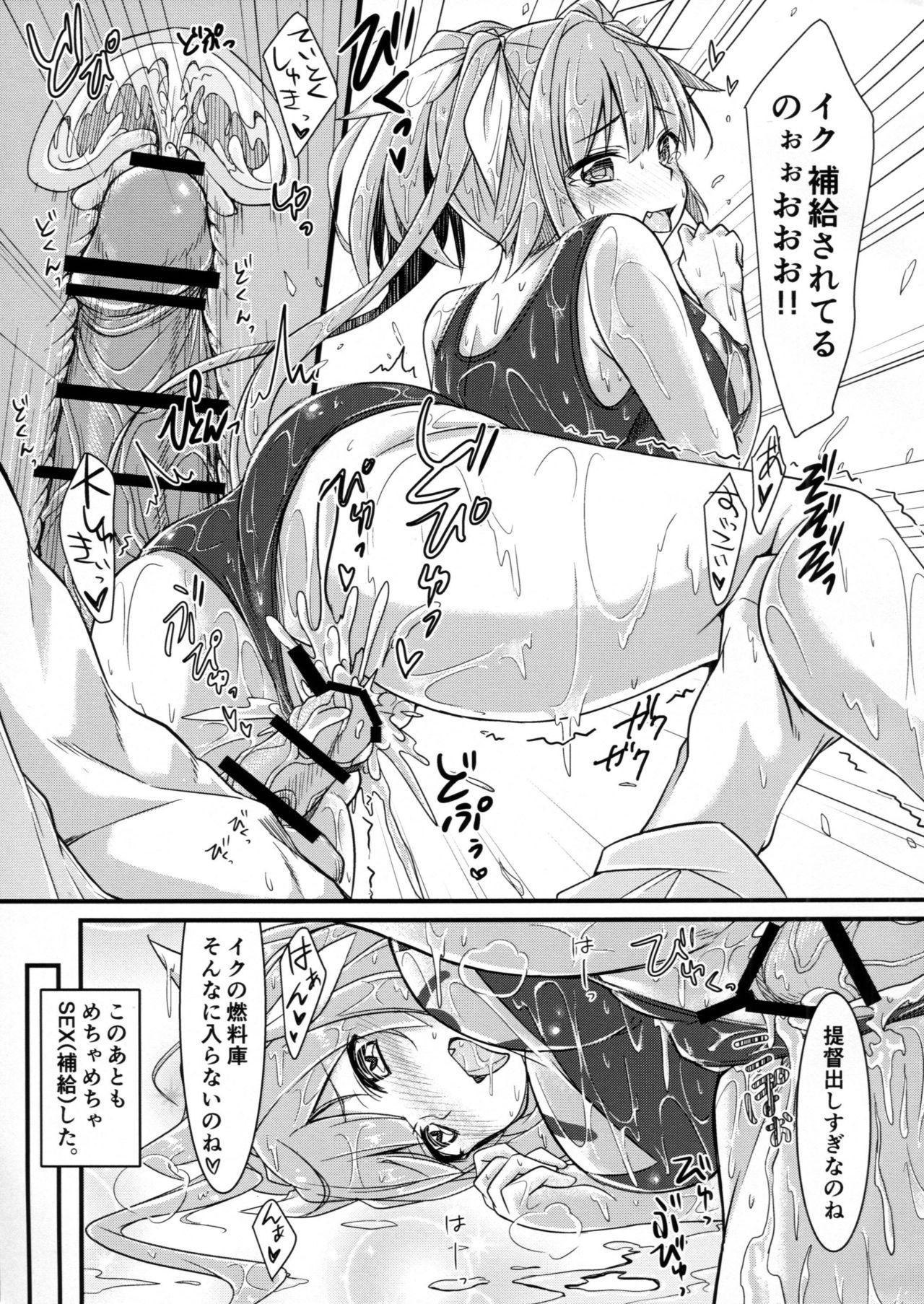 Iku to isshoni  Oryokuru Iku no!! 2 13