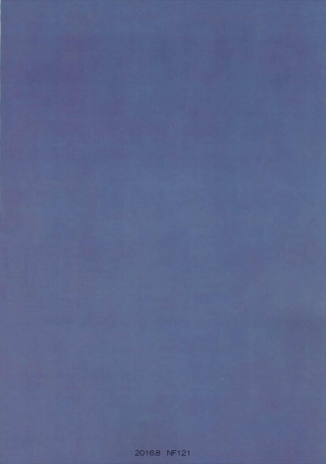 Darkness-san ni Senaka o Nagashite morau Hon. 17