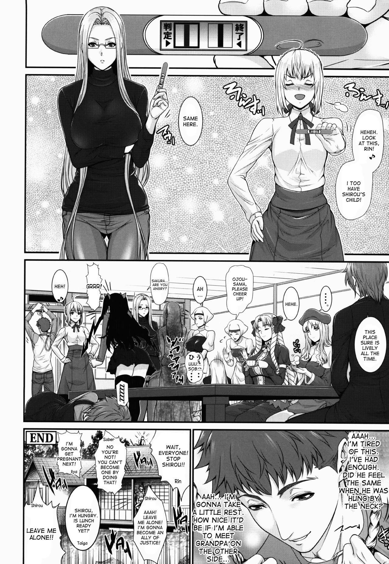 Shirou-kun Harem!! Servant Hen 27