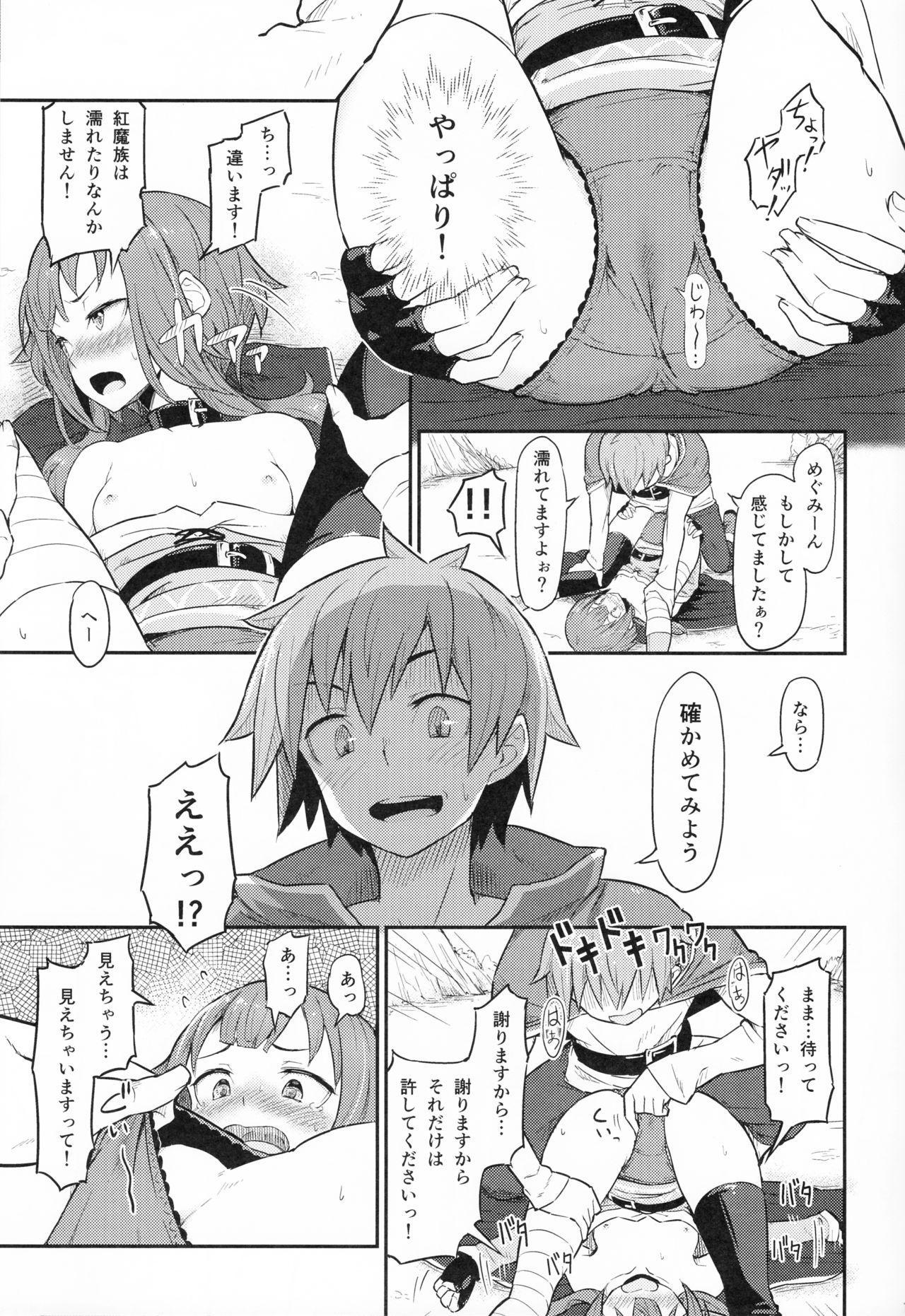 Kono Bakuretsudou ni Gohoubi o! 11