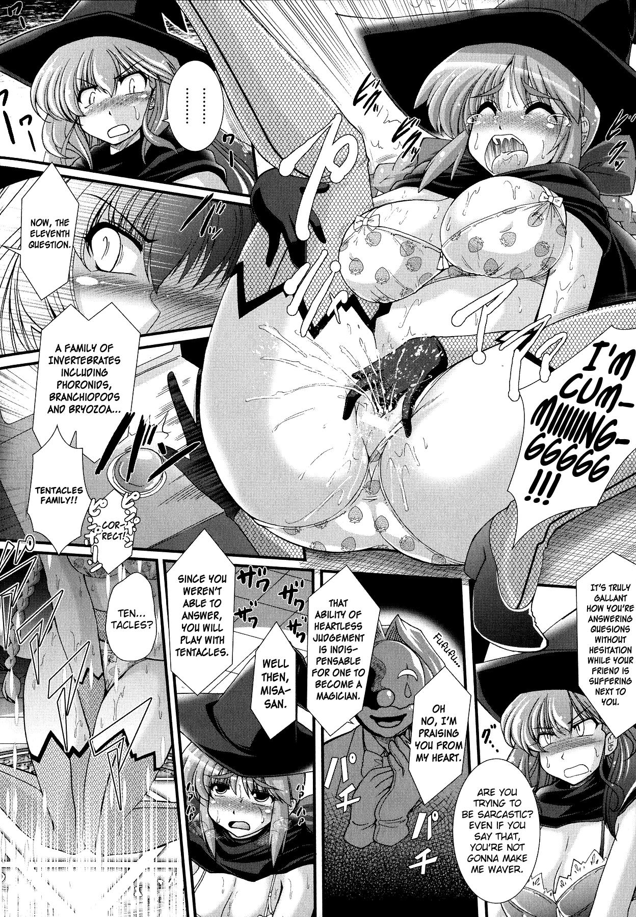 Akuma no Shitsumon Ch.1-8 8