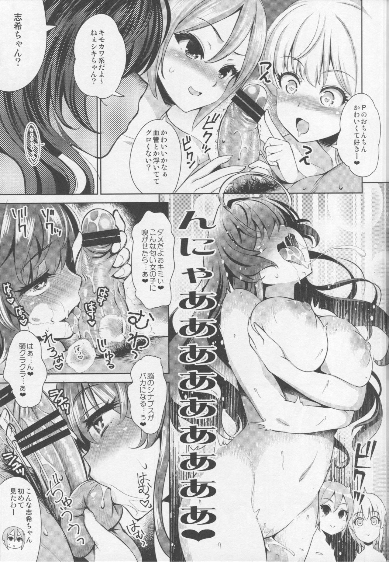 Yuuwaku Terror 9