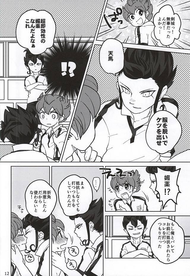 Ore to Tsurugi to Nise Tsurugi 9
