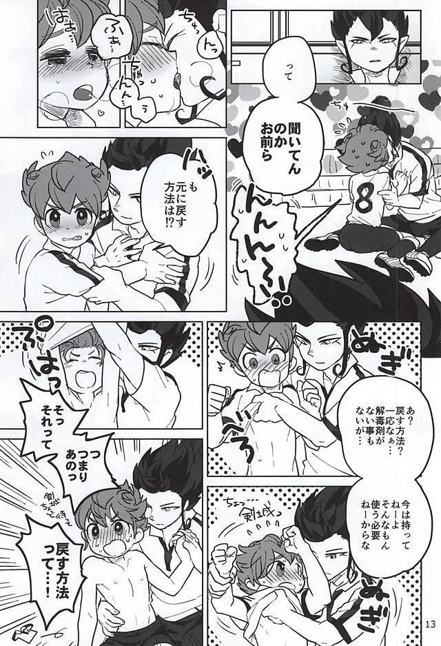 Ore to Tsurugi to Nise Tsurugi 10