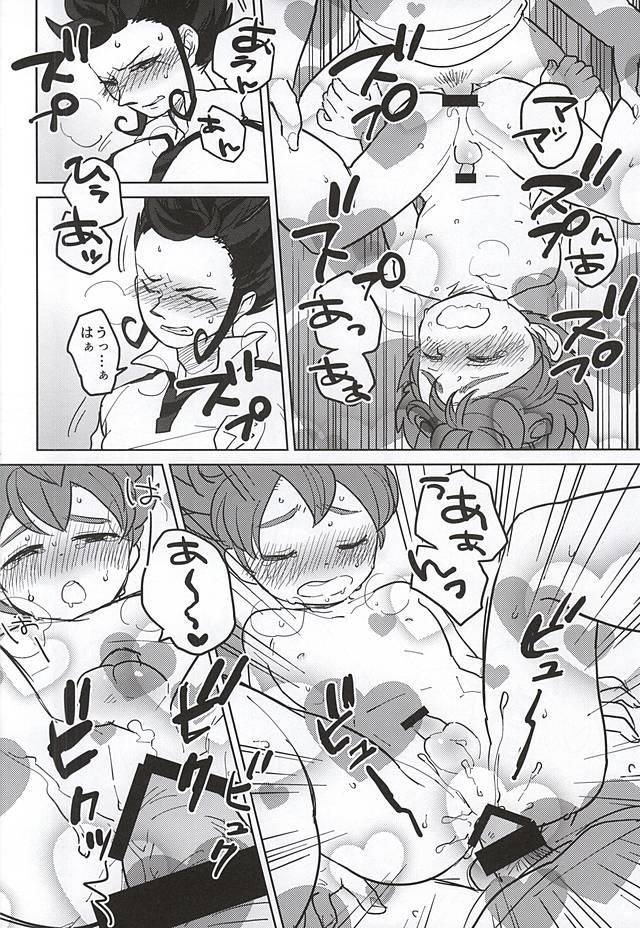 Ore to Tsurugi to Nise Tsurugi 21