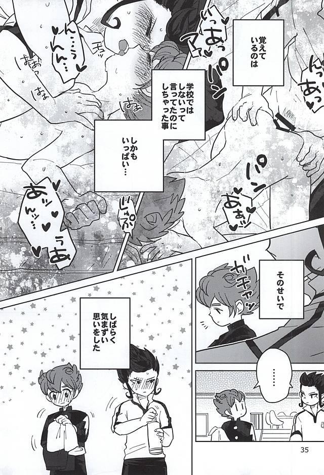 Ore to Tsurugi to Nise Tsurugi 32