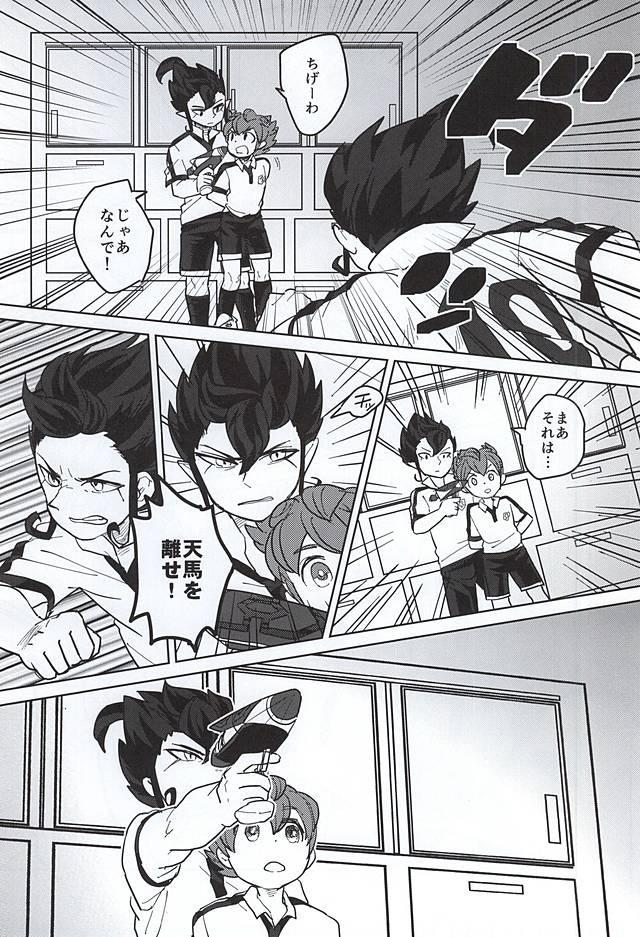 Ore to Tsurugi to Nise Tsurugi 6