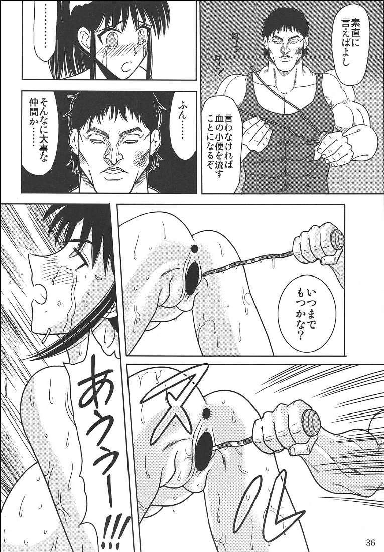 Slave Rumble 2 36