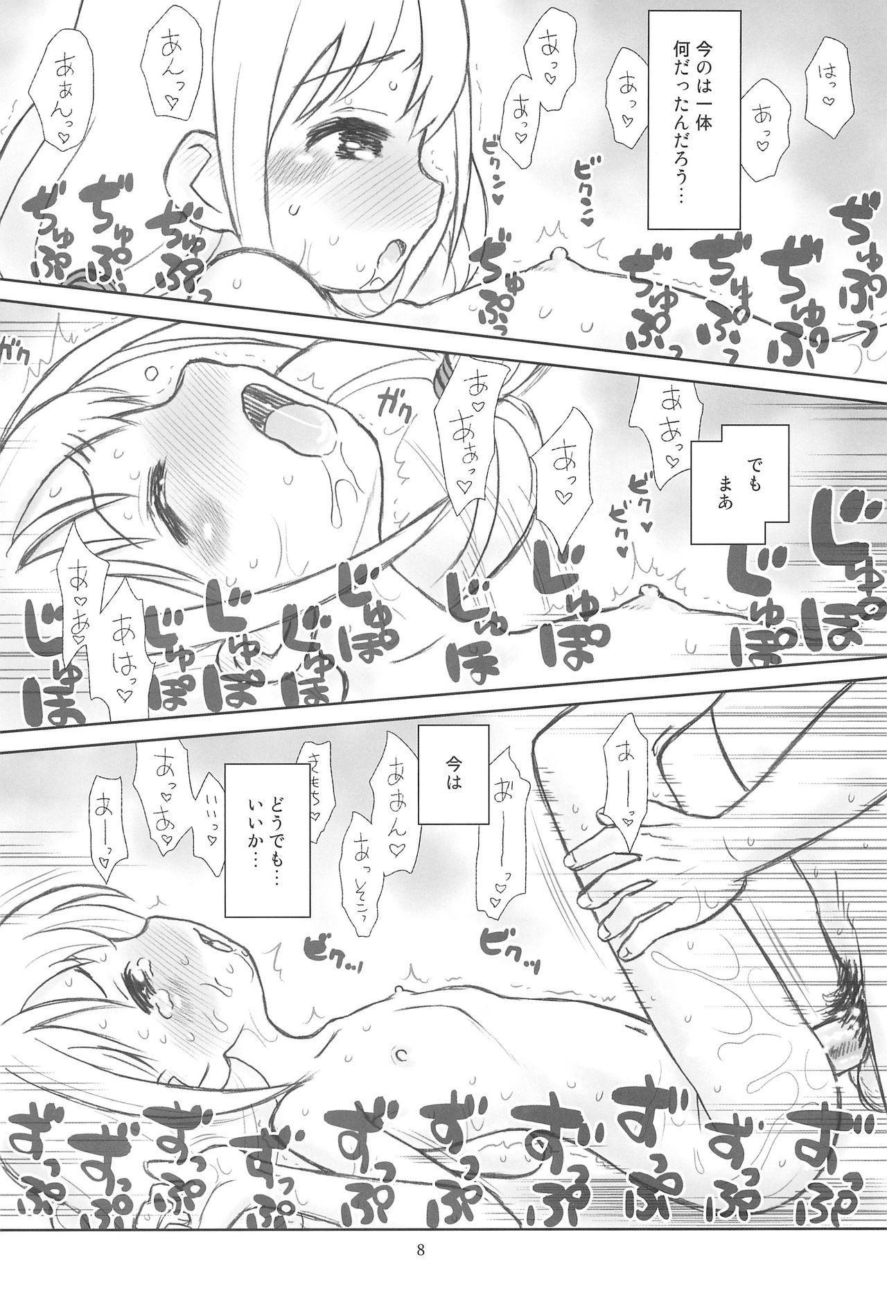 Hinnyuu Musume 34 9