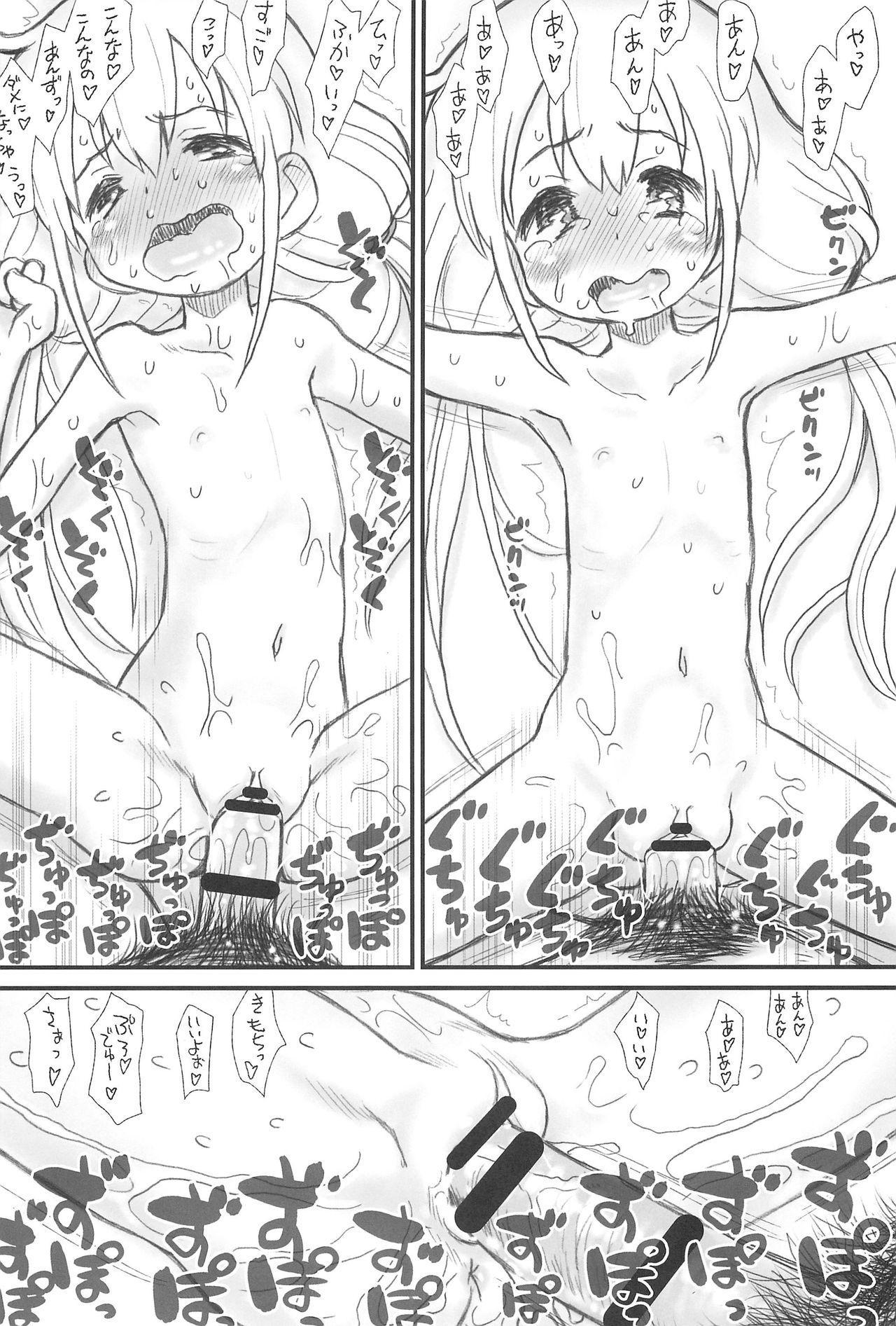 Hinnyuu Musume 34 11
