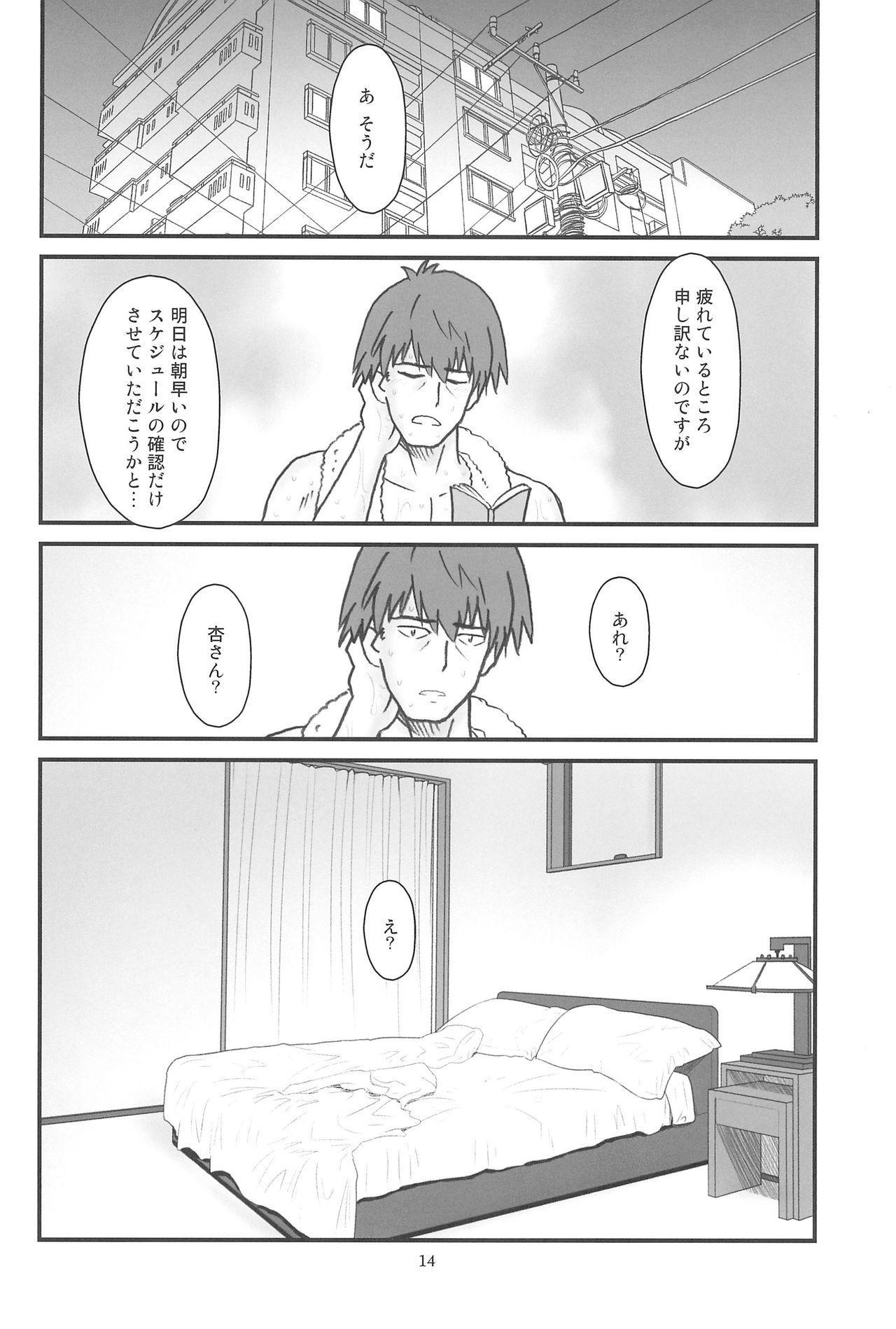 Hinnyuu Musume 34 15
