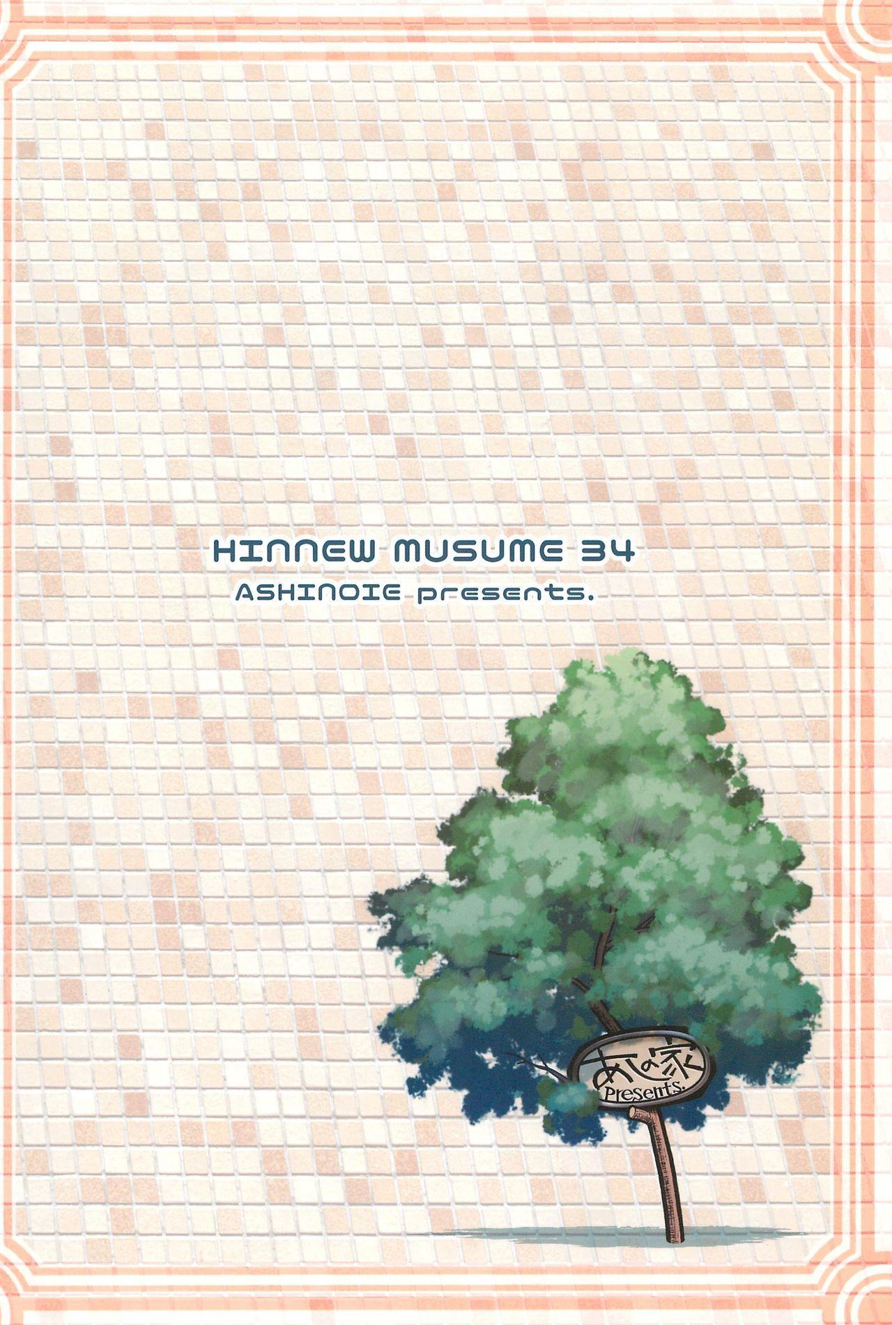 Hinnyuu Musume 34 23