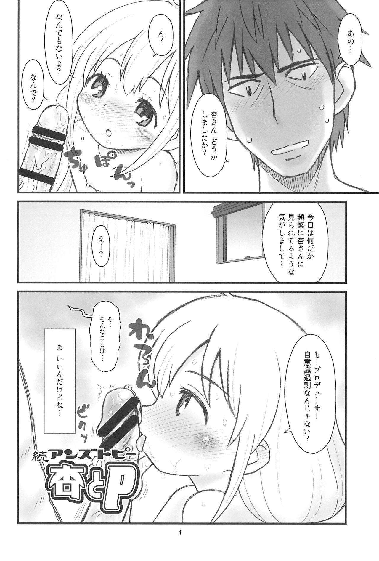Hinnyuu Musume 34 5