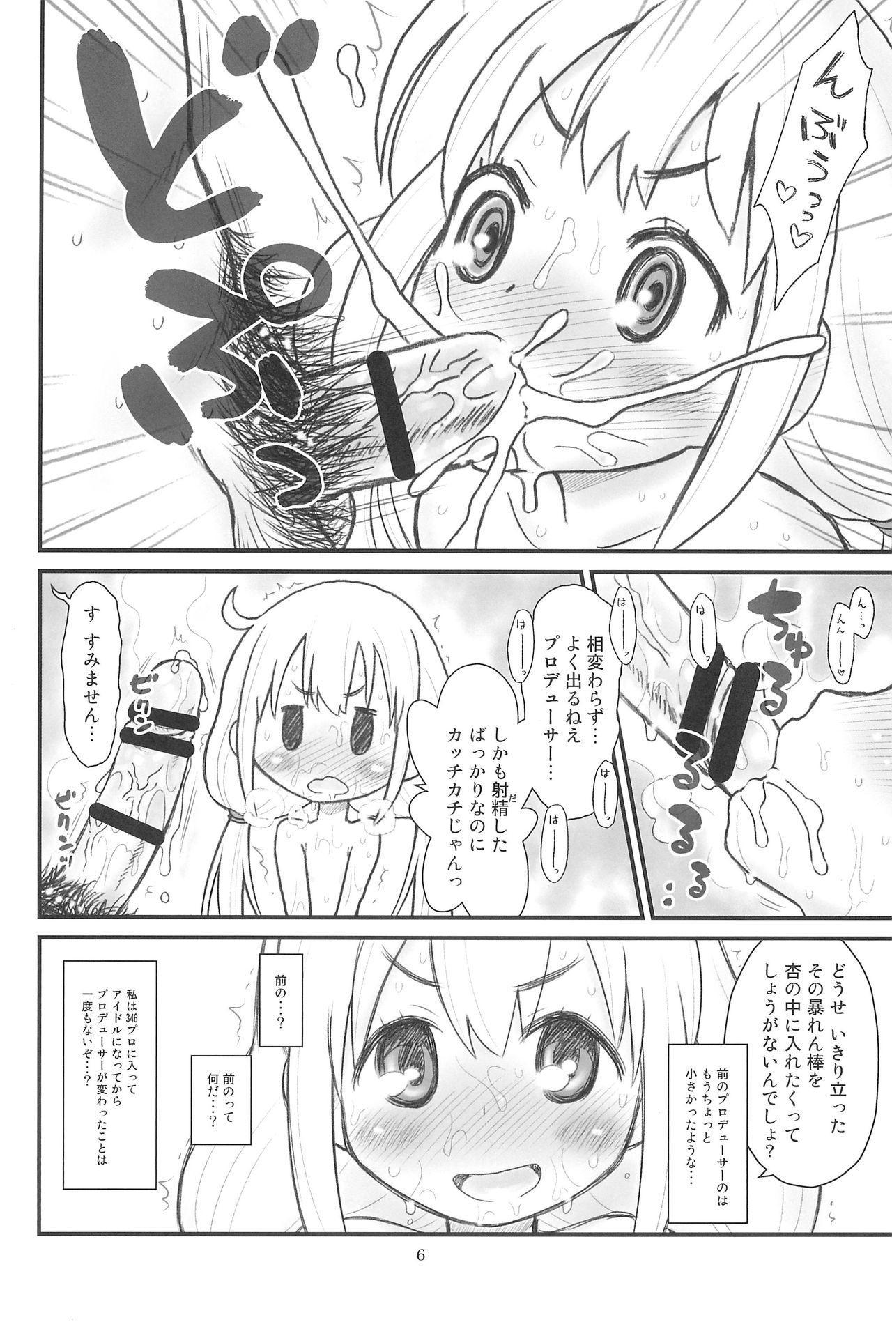 Hinnyuu Musume 34 7