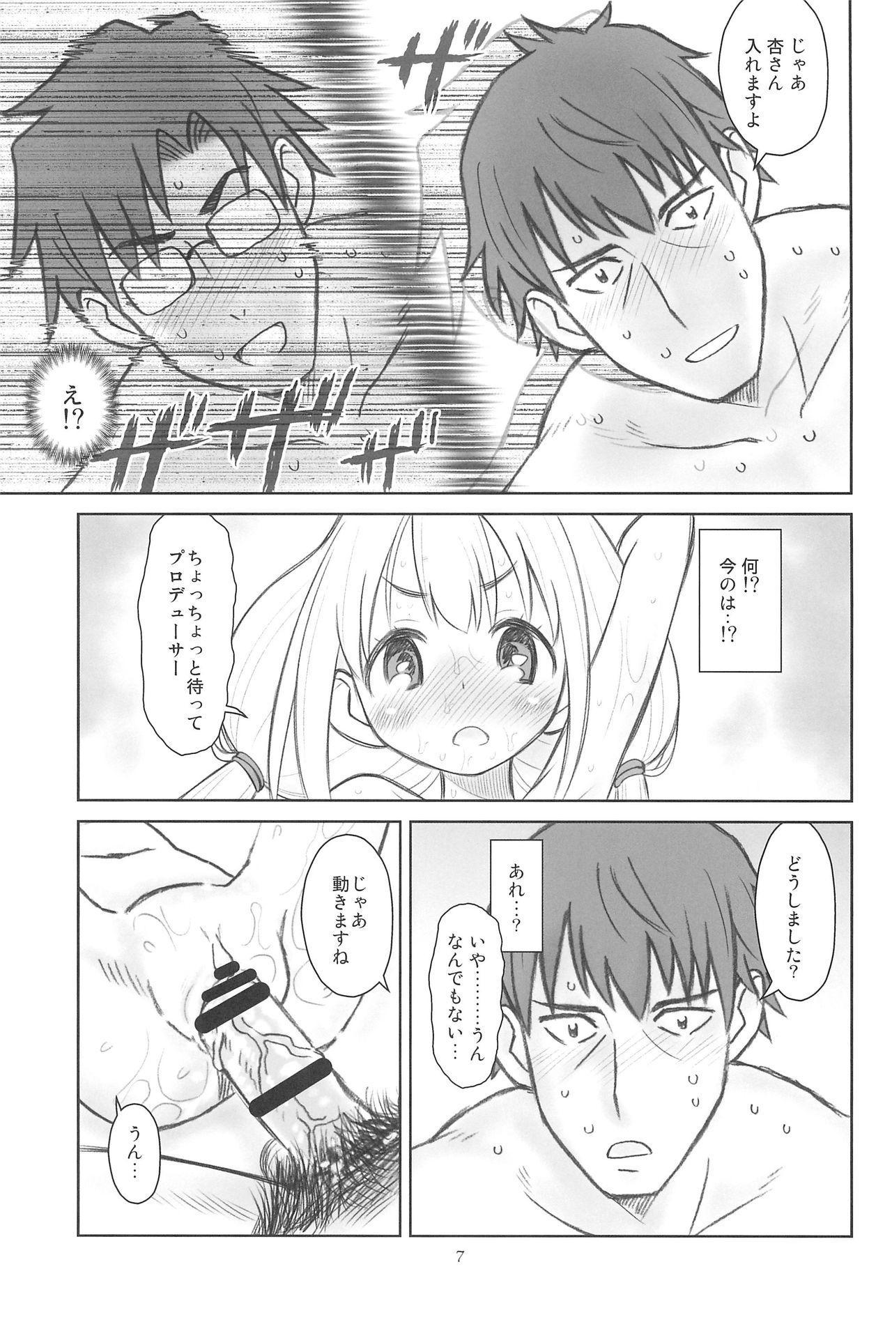 Hinnyuu Musume 34 8