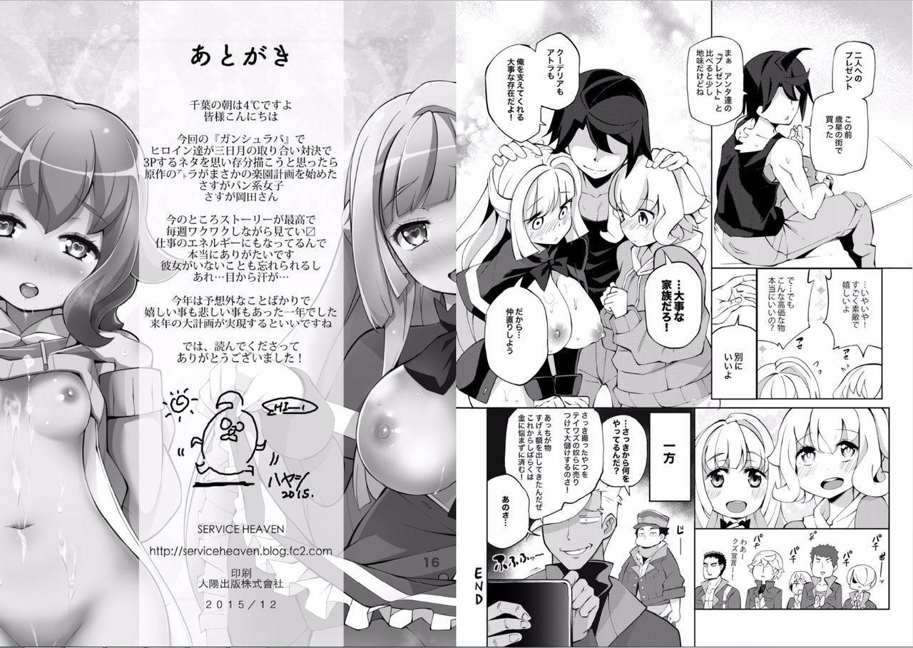 Mobile Suit Gundam Shoujo-tachi no Shuraba 8