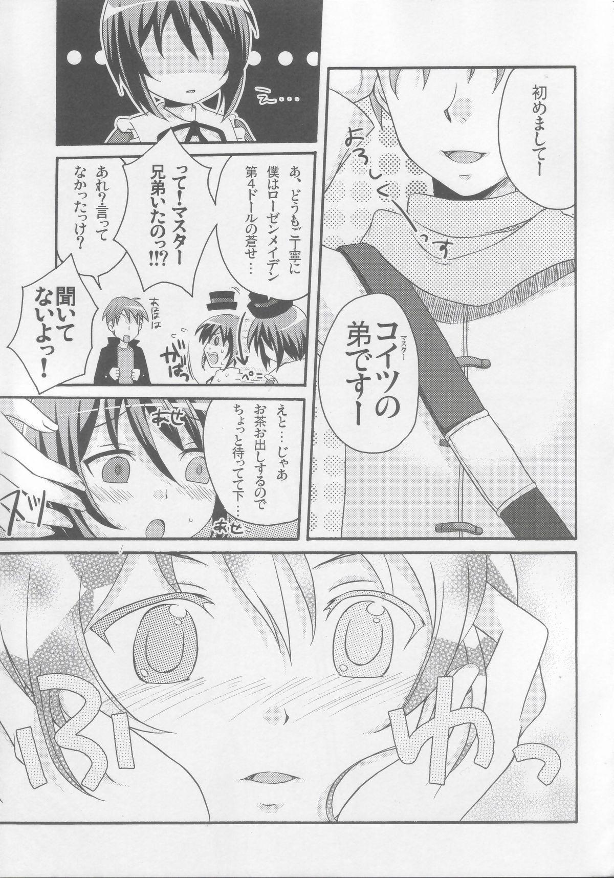 Aokan 5
