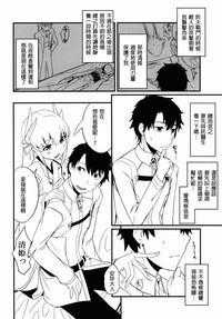Koishirete Uwabami! 3