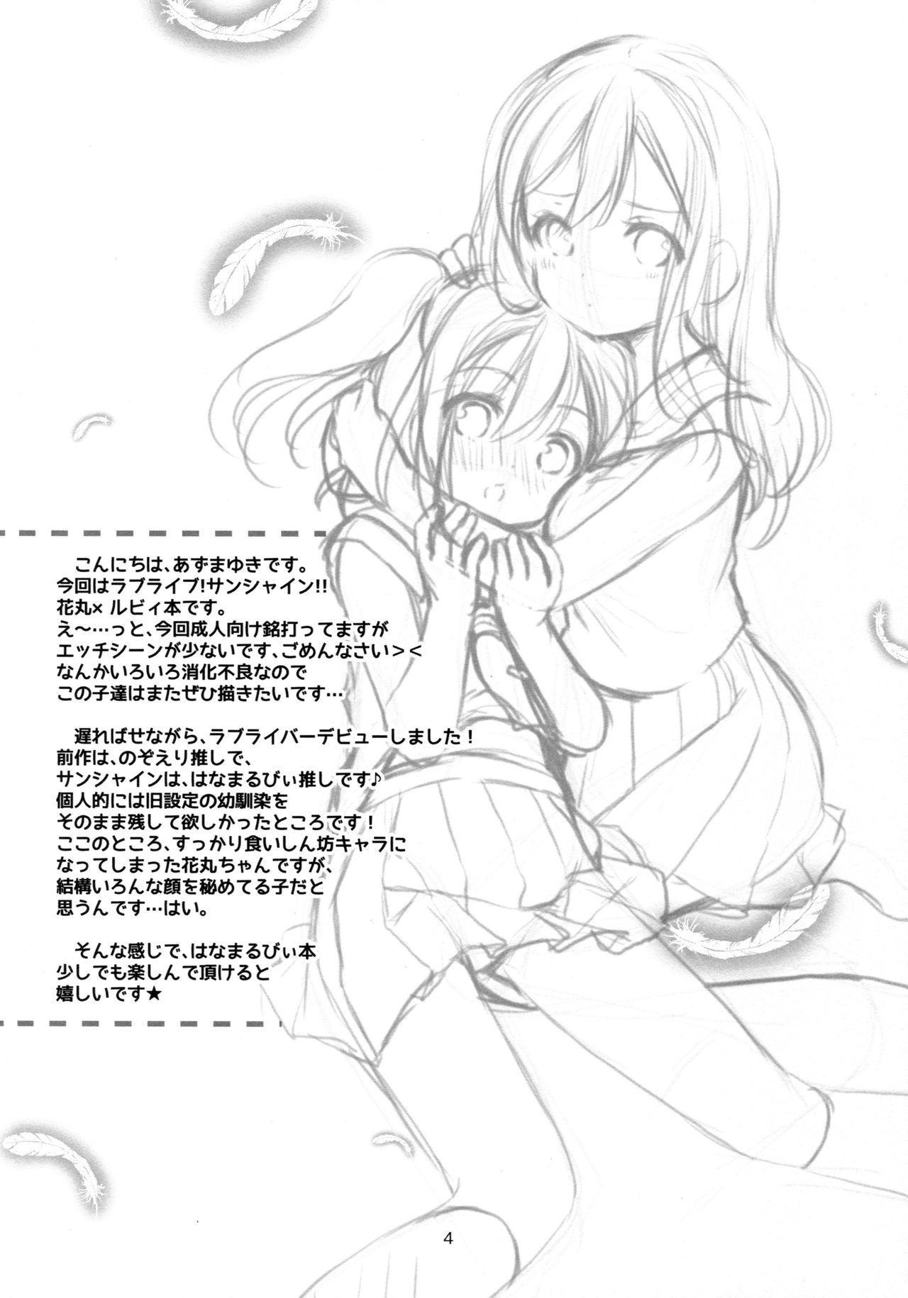 Ruby-chan wa Maru no Mono zura! 3