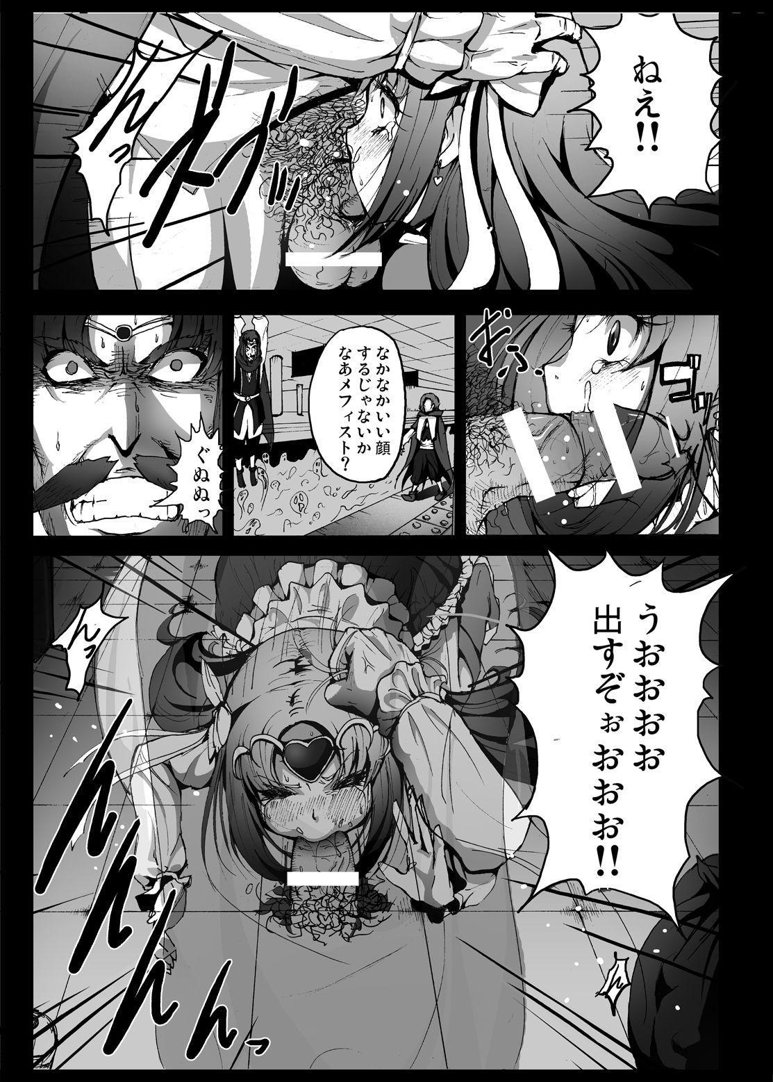 Suite Yaricure Cure Muse Shojo Soushitsu?! 8