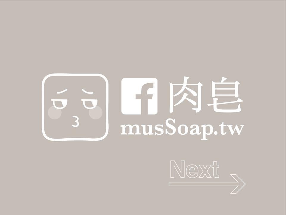 MusSoap 7