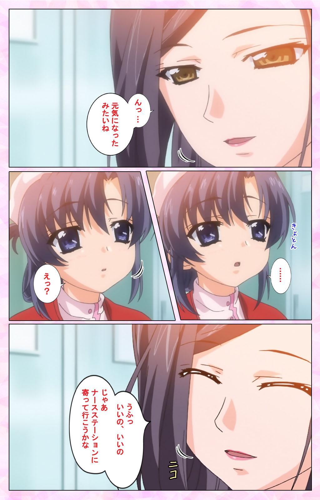 Rensai Byoutou 126