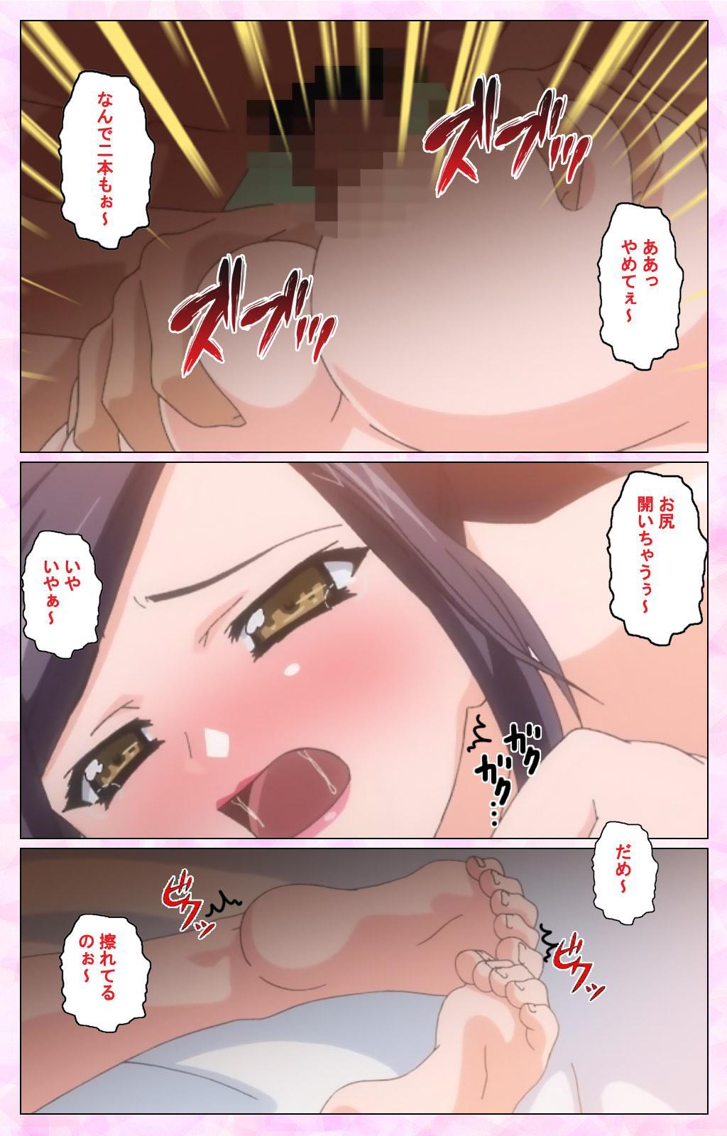 Rensai Byoutou 190