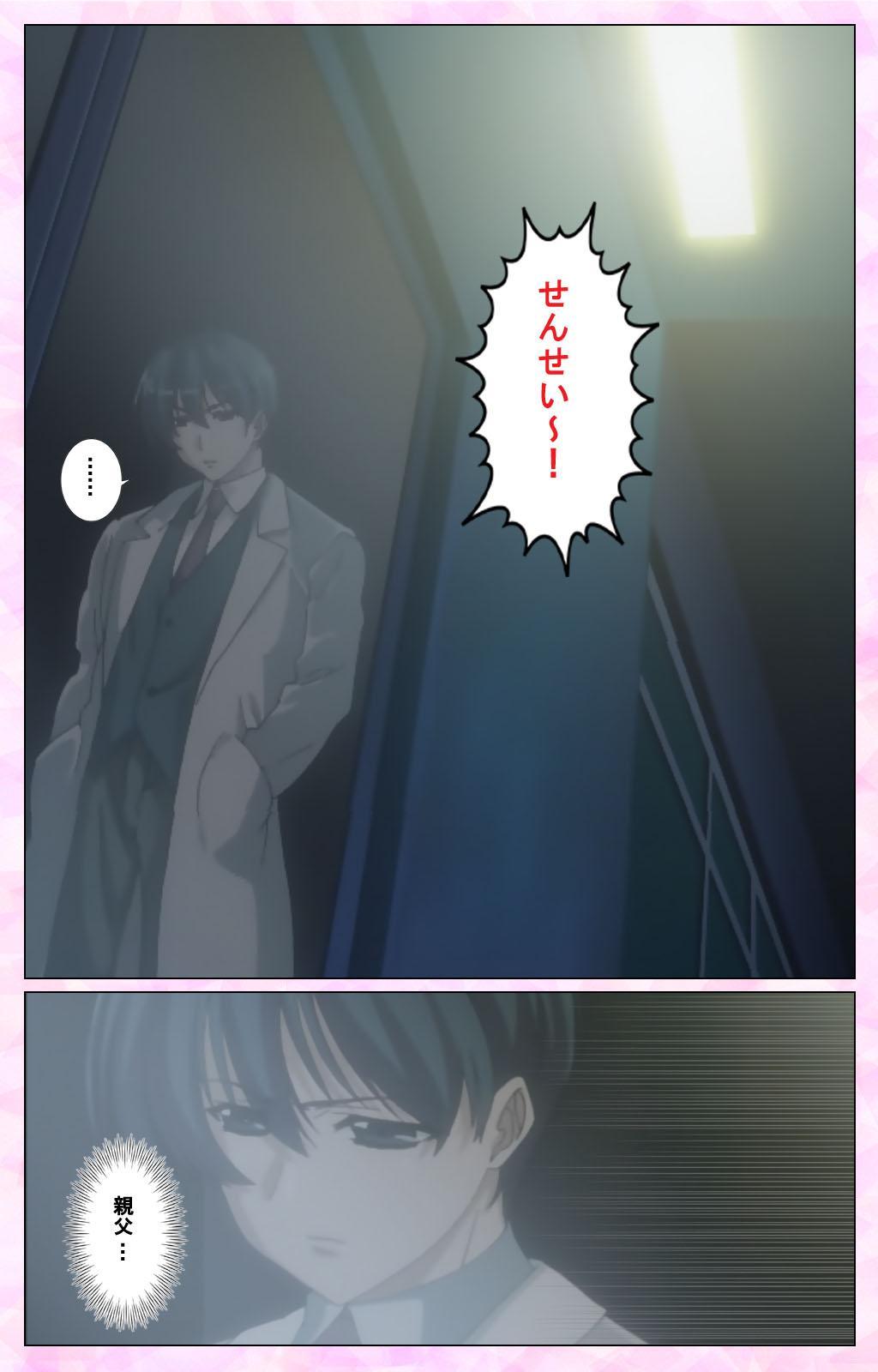 Rensai Byoutou 38
