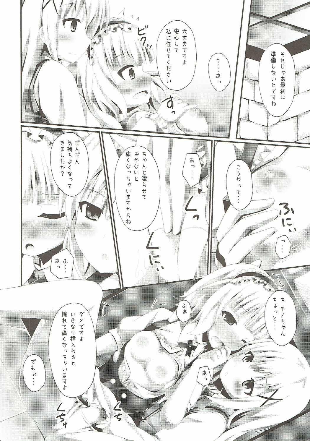 """""""Gochuumon wa Dono Musume desu ka?"""" 10"""