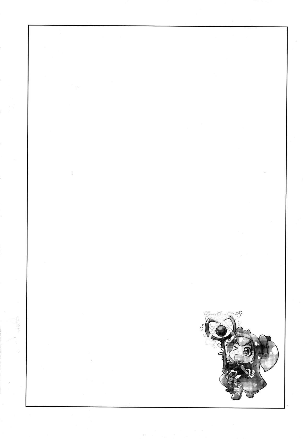 (C87) [Catcher's mitt of silver (Kaname Nagi)] Hime-shiki Shitsuke | Princess-style discipline (BLAZBLUE) [English] [CapableScoutMan] 3